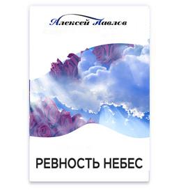 revnoct-nebes-mini